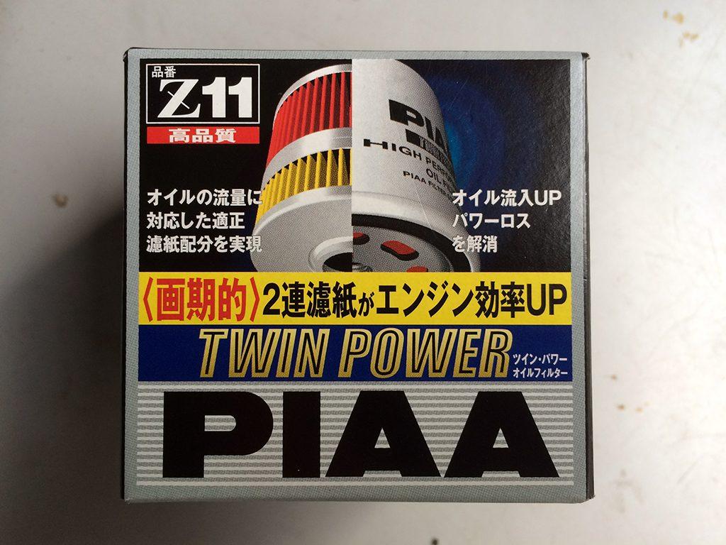 PIAAのオイルフィルターZ11